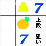 umineko1maiyaku1