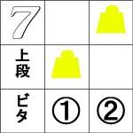 uminekobo-nasu9mai