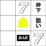 uminekobo-nasukakutei