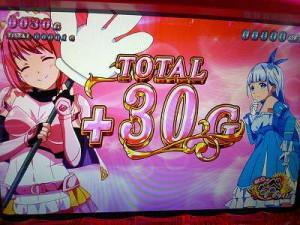 シンデレラブレイド30G