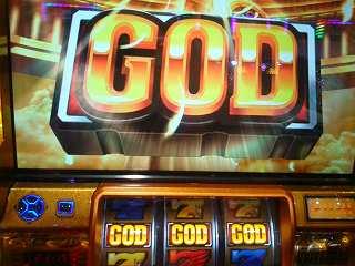 ミリオンゴッド神々の凱旋GOD降臨
