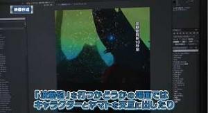 6,波動砲