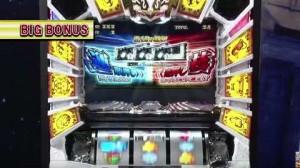 聖闘士星矢3BIG中2択