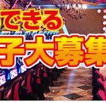エクセルジャパンと夏目五郎に見る「打ち子を雇って収入をあげるコツ」