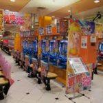 札幌では広告規制が緩和へ