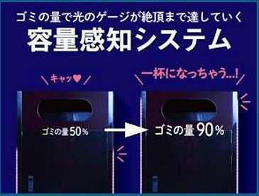 %e3%82%b4%e3%83%9f%e7%ae%b1sod2