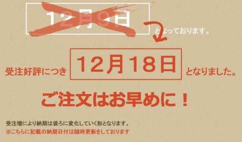 snapcrab_noname_2016-12-1_19-24-31_no-00